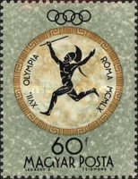 [Olympic Games - Rome, Italy, type BGE]