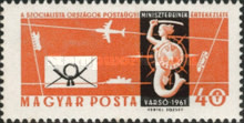 [Conference of Postal Ministers of Socialist Countries, Warsaw, Typ BIX]