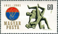 [The 50th Anniversary of the Steel Workers Sports Club, Typ BJI]