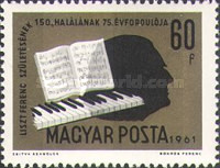 [The 150th Anniversary of the Birth of Franz Liszt, 1811-1886, Typ BKC]