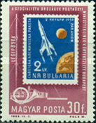 [Conference of Postal Ministers of Socialist Countries, type BON]
