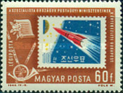[Conference of Postal Ministers of Socialist Countries, type BOQ]
