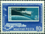 [Conference of Postal Ministers of Socialist Countries, type BOR]