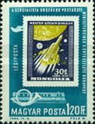 [Conference of Postal Ministers of Socialist Countries, type BOT]