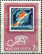 [Conference of Postal Ministers of Socialist Countries, type BOW]