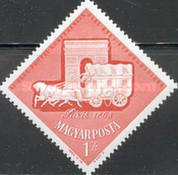 [The 100th Anniversary of the First Postal Conference, type BPV]
