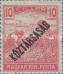 [War Charity Stamps - Reaper and Parliament Stamps Overprinted, type BS5]