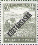 [War Charity Stamps - Reaper and Parliament Stamps Overprinted, type BS7]