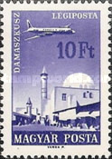 [Airmail - Cities and Aeroplanes, type CEE]