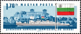 [The 25th Session of the Danube Commission, type CEQ]