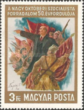 [The 50th Anniversary of the October Revolution - Paintings by Sandor Legrady, type CGE]