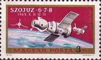 [Soyuz 6, 7 & 8 and Apollo 12, Typ COE]
