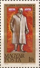 [The 100th Anniversary of the Birth of Vladimir Ilich Lenin, 1870-1924, Typ COK]