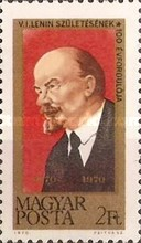 [The 100th Anniversary of the Birth of Vladimir Ilich Lenin, 1870-1924, Typ COL]