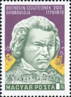 [The 200th Anniversary of the Birth of Ludwig van Beethoven, Typ CPB]