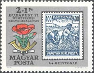 [Stamp Exhibition BUDAPEST 71 - The 100th Anniversary of the Hungarian Stamps, Typ CSJ]