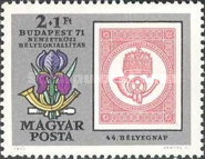 [Stamp Exhibition BUDAPEST 71 - The 100th Anniversary of the Hungarian Stamps, Typ CSL]