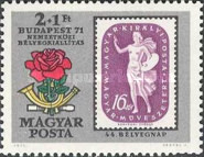 [Stamp Exhibition BUDAPEST 71 - The 100th Anniversary of the Hungarian Stamps, Typ CSM]