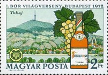 [The First Wine Exhibition, type CWO]