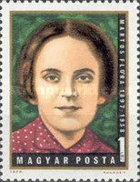 [The 75th Anniversary of the Birth of Flora Martos, type CXK]