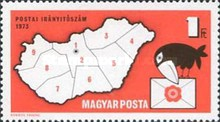 [Introduction of Postal Code System, Typ CYA]