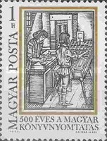 [The 500th Anniversary of Book Printing in Hungaria, Typ CZT]