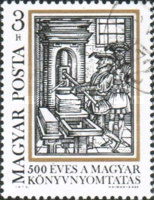 [The 500th Anniversary of Book Printing in Hungaria, Typ CZU]