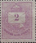 [Kingdom of Hungary; Definitive Issue - Coloured Values, Not Watermarked. See also No.21-25, type D]