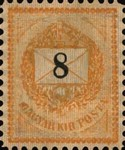 [As Previous - Different Perforation, type D35]