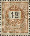 [As Previous - Different Perforation, type D37]