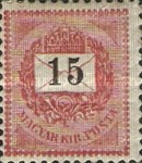 [As Previous - Different Perforation, type D38]