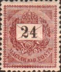 [As Previous - Different Perforation, type D40]