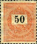 [As Previous - Different Perforation, type D42]