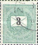 [Definitive Issue - New Watermark, Typ D47]