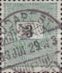 [As Previous - Different Perforation, type D59]