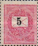 [As Previous - Different Perforation, type D60]
