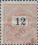 [As Previous - Different Perforation, type D63]