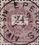 [As Previous - Different Perforation, type D66]