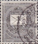 [Definitive Issue - New Watermark, type D69]
