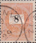[Definitive Issue - New Watermark, type D73]