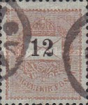 [Definitive Issue - New Watermark, type D75]