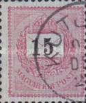 [Definitive Issue - New Watermark, Typ D76]