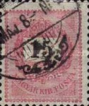 [As Previous - Different Perforation, Typ D88]