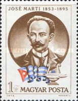 [The 120th Anniversary of the Birth of Jose Marti, 1853-1895, Typ DBI]