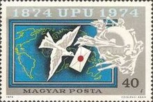 [The 100th Anniversary of the Universal Postal Union, type DCK]