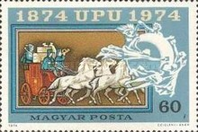 [The 100th Anniversary of the Universal Postal Union, type DCL]