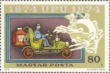 [The 100th Anniversary of the Universal Postal Union, type DCM]