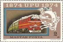 [The 100th Anniversary of the Universal Postal Union, type DCO]