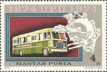 [The 100th Anniversary of the Universal Postal Union, Typ DCP]