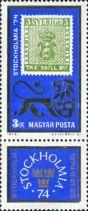 [International Philatelic Exhibition STOCKHOLMIA 74, type DDU]